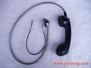 trader's phone